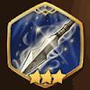 アルセイスの槍