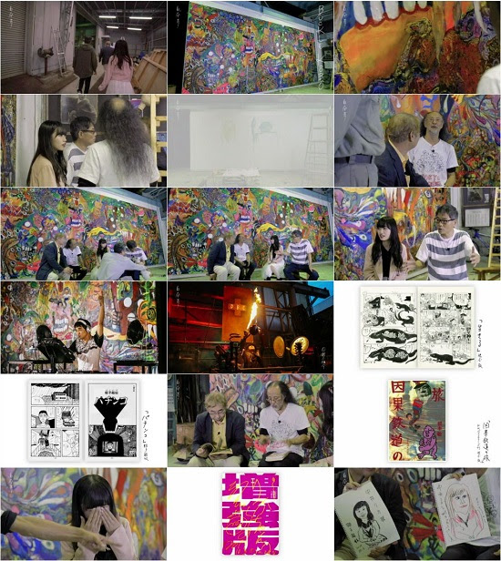 (TV-Variety)(720p) NGT48中井りか – 白昼夢 ep03 171029