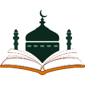 Islamic Library (Unreleased)