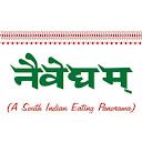 Naivedyam, Patel Nagar, New Delhi logo