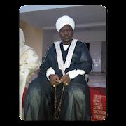 Sheikh Ismail Umar - Amdahu