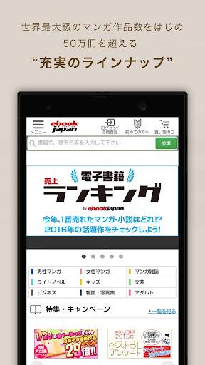 e-book/Manga reader ebiReader 2.5.18.0 PC u7528 3