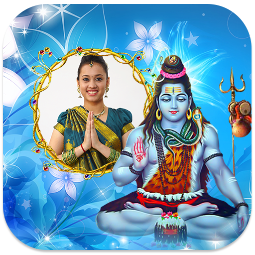 Bholenath Photo Frames (app)