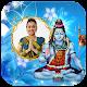 Bholenath Photo Frames (app)