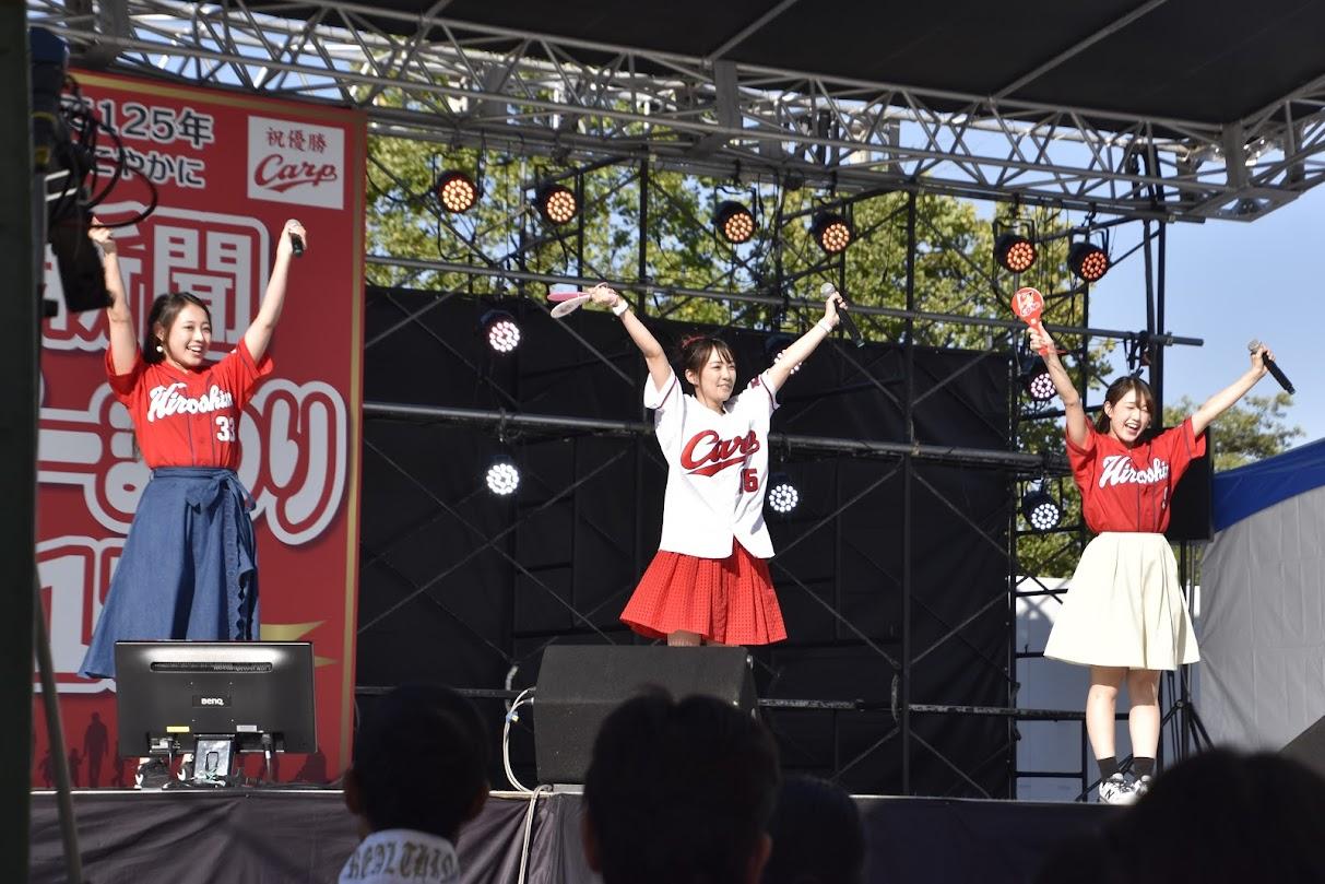 うえむらちか with COIFUL CHEERS「鯉スル乙女」