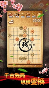 Chinese Chess: Co Tuong/ XiangQi, Online & Offline - náhled