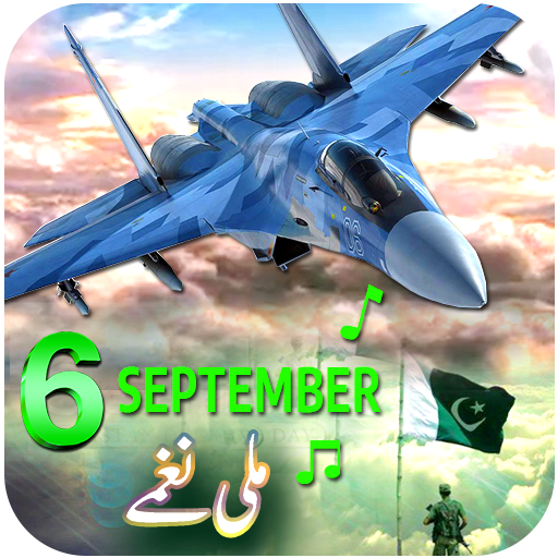 Defence Day Mili Naghmay 2018 - Best Mili Naghmay