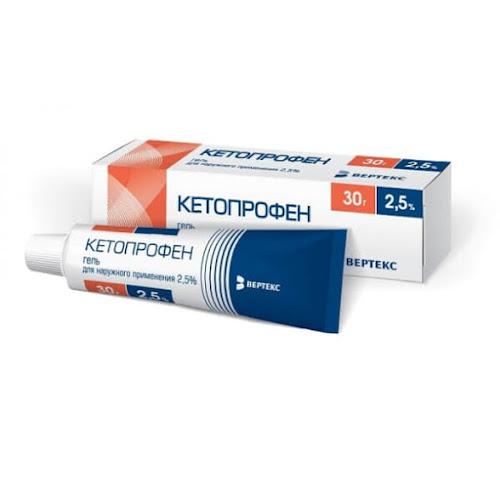 Кетопрофен-Вертекс гель 2,5% 50г