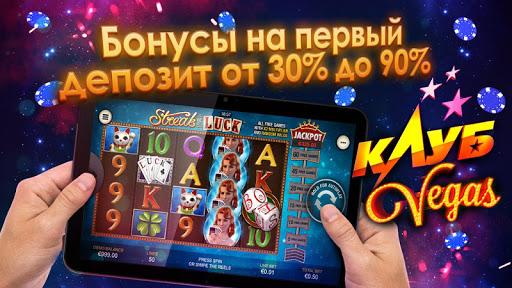 Игровые автоматы apk скачать бесплатно играть игры азартные бесплатно