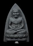 ลป.ทวด วัดช้างให้ จัมโบ้(พิเศษ) เนื้อว่าน เสาร์ ๕ ปี 2537 สวย+กล่องเดิม