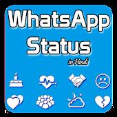 Status for WhatsApp 2015
