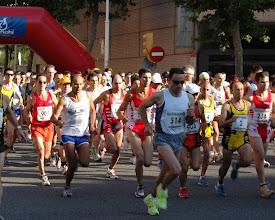 Photo: VILA OLIMPICA 19.6.2005