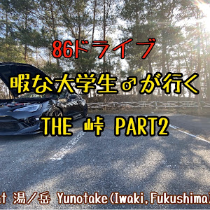 86 ZN6 GT のカスタム事例画像 KAZ GARAGEさんの2020年03月22日11:38の投稿