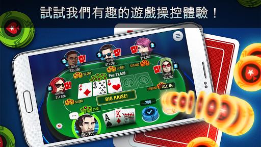 PokerStars PLAY-免費德州撲克遊戲與紅利籌碼!