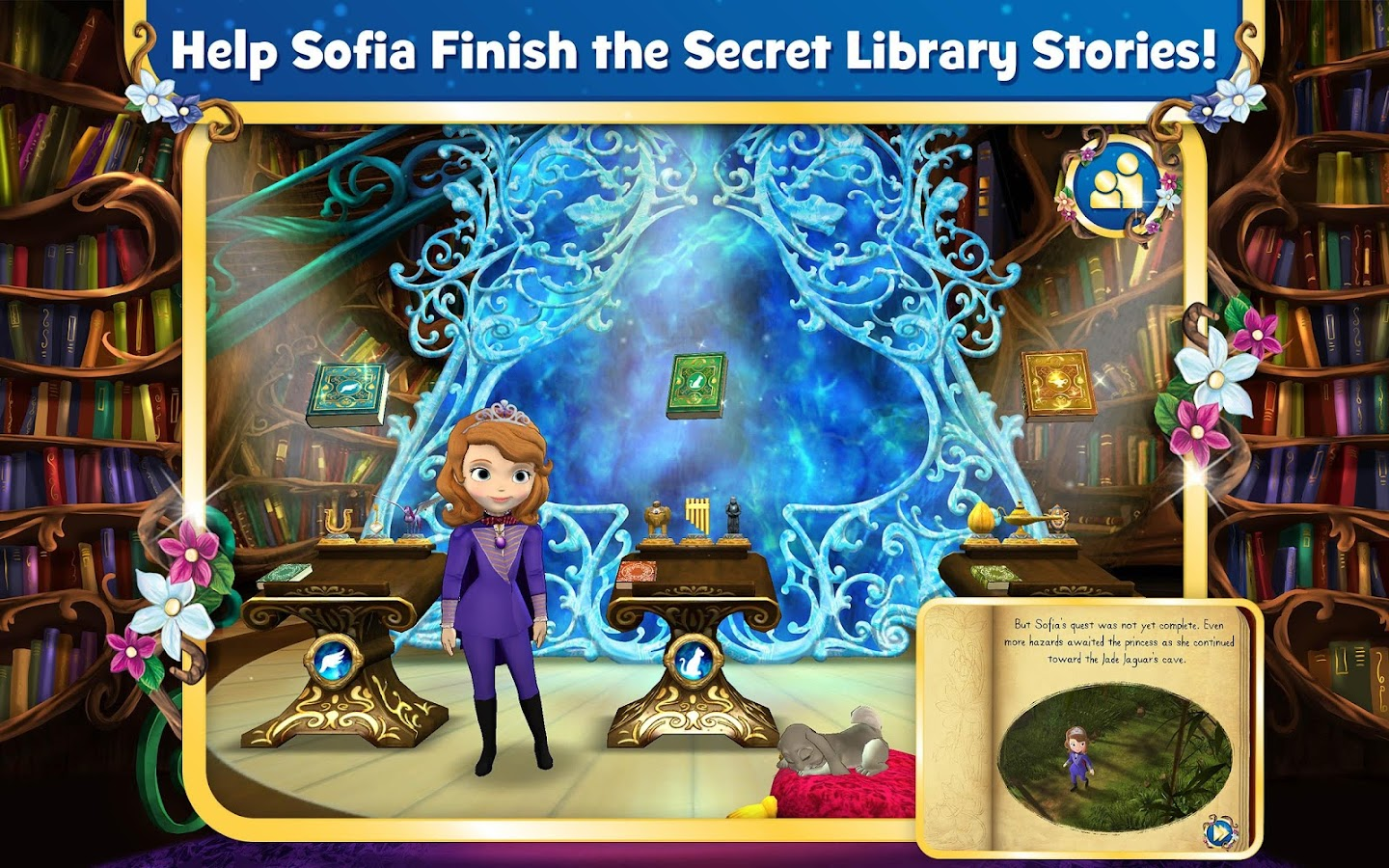 Sofia the First Secret Library- スクリーンショット