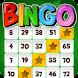 Abradoodle Bingo ビンゴ ゲーム アプリ - ビンゴ アプリ - ビンゴ マシーン
