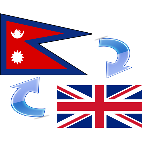 Nepali Dual Converter