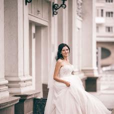 Wedding photographer Tatyana Starkova (starkovaphoto). Photo of 14.09.2017