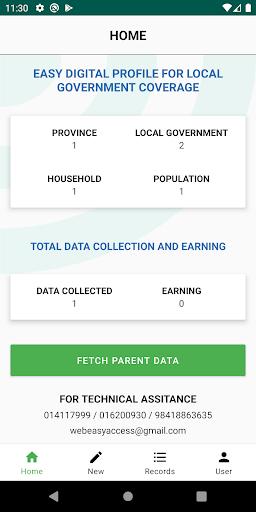 EDPLG - Easy Digital Profile screenshot 2
