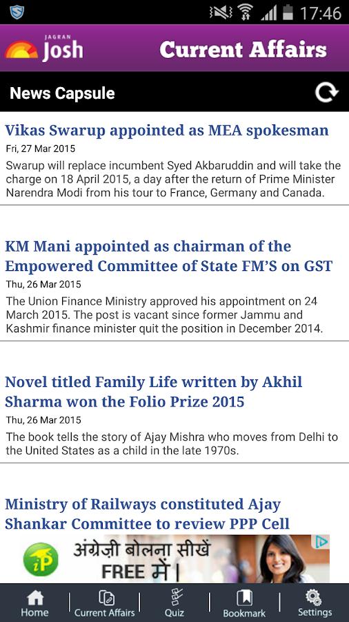 Current Affairs 2015 - screenshot
