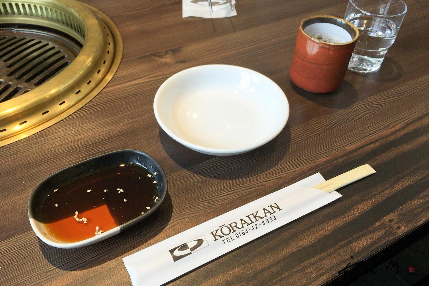 韓国料理・高麗館