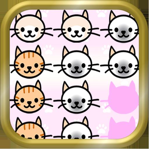 解谜の猫ぽ! LOGO-記事Game