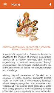 Samskrita Bharati, Tamilnadu - náhled