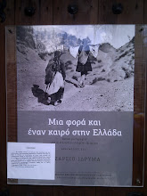 Photo: Greek talkers, can you please translate the name of exhibition. Looked interesting