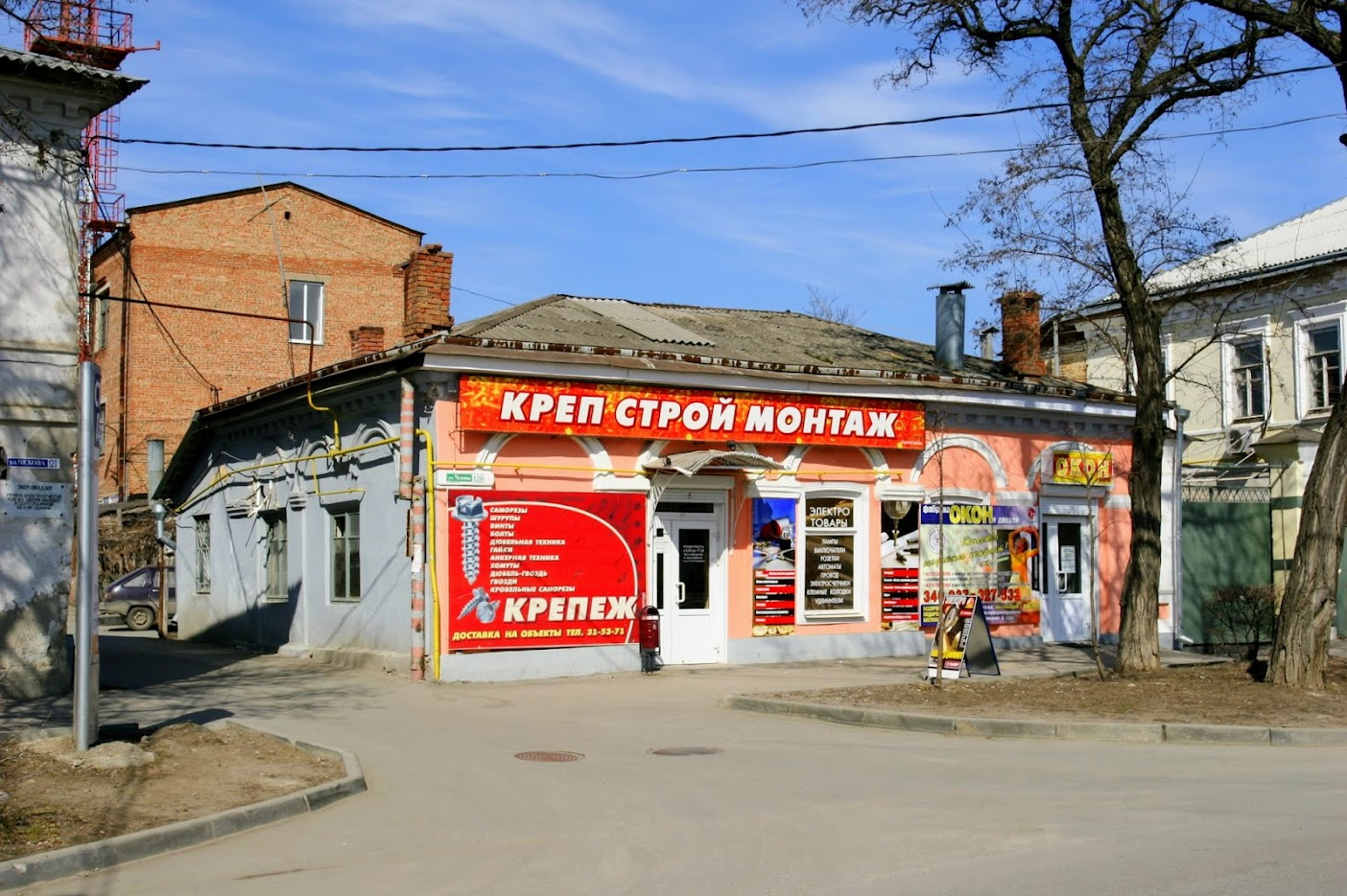 https://sites.google.com/site/istoriceskijtaganrog/cehova-ulica/dom-112