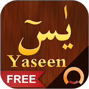 App Icon for Surah Yaseen - يسٓ App in Czech Republic Google Play Store