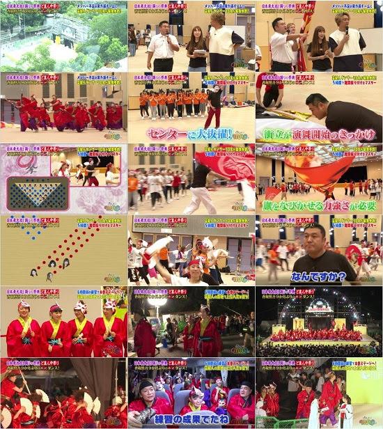 (TV-Variety)(720p) SKE48 – おじゃMAP!! 170831