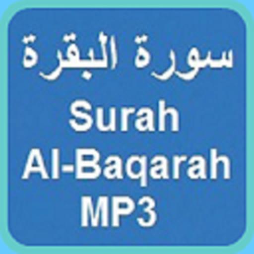 Download Bacaan Surah Al Baqarah Full Mp3 Suara Merdu