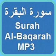Surah Al-Baqarah MP3