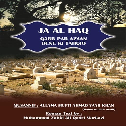 JA AL HAQ QABR PAR AZAAN