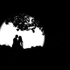 Wedding photographer Triff Studio (triff). Photo of 30.08.2019