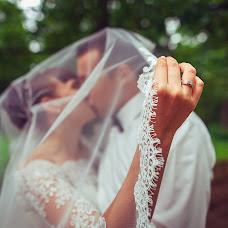 Wedding photographer Grigoriy Karaman (grigorykaraman). Photo of 06.11.2016