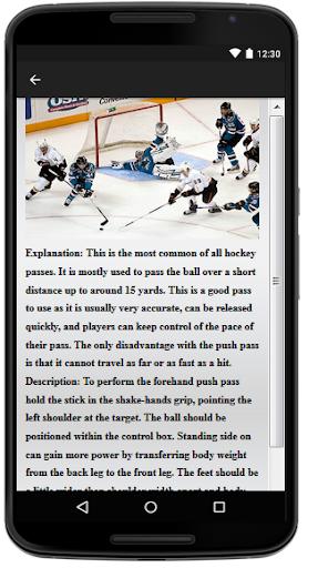 玩免費運動APP|下載Ice Hockey app不用錢|硬是要APP