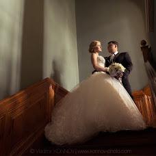 Hochzeitsfotograf Vladimir Konnov (Konnov). Foto vom 25.09.2014
