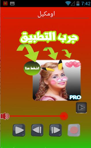 MUSIC GRATUIT TÉLÉCHARGER CHALHA MP3