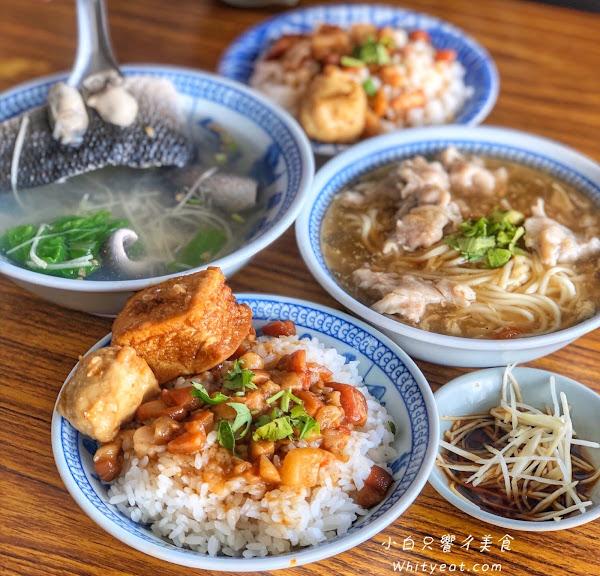 大灣虱目魚肉燥飯
