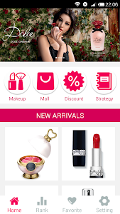 BeautyCare screenshot 1