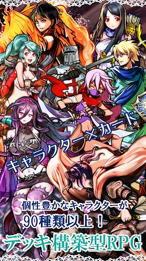 【デッキ構築型RPG】DeckDeFantasy
