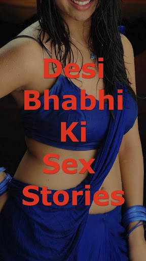 Desi Bhabhi ki Sex Kahani screenshot 2