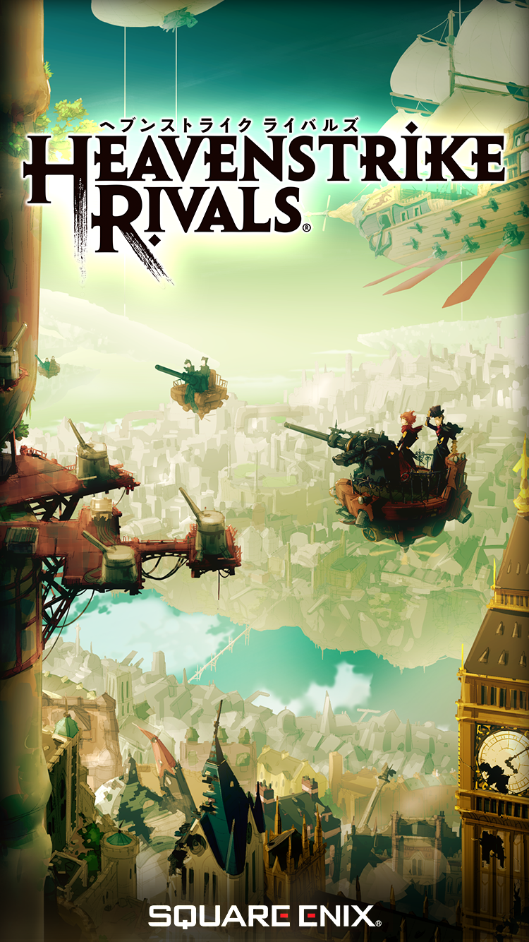 HEAVENSTRIKE RIVALS - TCG PVP! screenshot #1