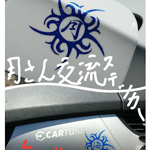 Z4 ロードスターのカスタム事例画像 海→移動中→『海(かい)』さんの2018年05月04日11:30の投稿