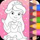 Prinzessin Färbung Glitter & Mädchen Verkleiden