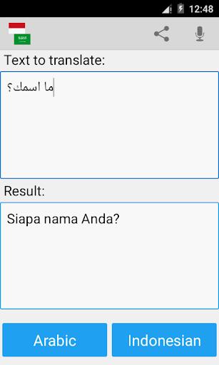 Indonesian Arabic Translator screenshots 4