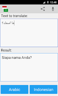 Indonesian Arabic Translator- screenshot thumbnail