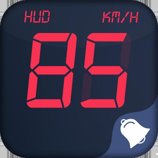 Digital Speedometer - GPS Odometer, Traffic Alerts