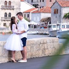 Wedding photographer Olga Ogulchanskaya (happydaywithme). Photo of 18.08.2018